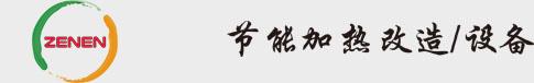 喆能环保技术(深圳)有限公司
