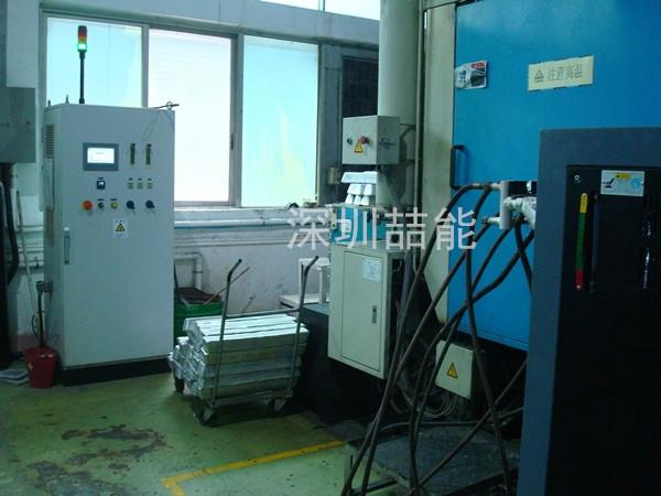压铸机感应加热系统